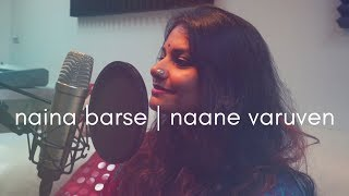 Naane Varuven | Naina Barse - Pachelbel's Canon - Vandana Srinivasan, Keethan COVER