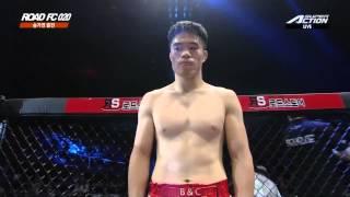ROAD FC 020 1st Match DAE-HWAN KIM VS DOUGLAS KOBAYASHI
