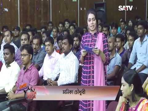 Digital Bangladesh, SATv Youth Voice - Hajee Mohammad Danesh Science And Technology University