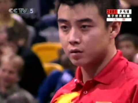 Wang Hao vs. Timo Boll 2005--World Cup Table Tennis