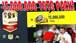OMG! 15.000 000 COINS PACK?? ⛔️🔥 - FIFA 17 PACK OPENING ULTIMATE TEAM (DEUTSCH)