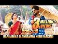 Download Rangamma Mangamma Song Making Rangasthalam Telugu Movie Ram Charan Samantha Aadhi DSP mp3