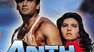 Anth - Trailer