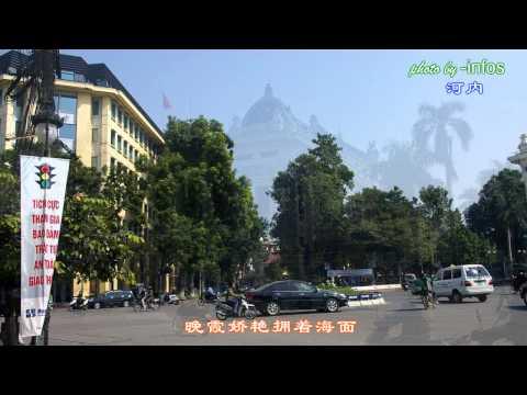 越南情歌 Nắng Chiều cover yuanyuan88 bilingual Vietnamese Chinese