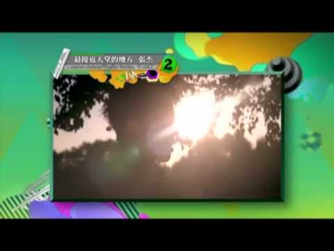 Jamaster A @ Kong Kong Now TV Interview (操控音樂訪問) (10-8-2012)