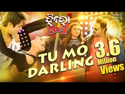 Xxx Mp4 Tu Mo Darling HD Video Song Hero No 1 Babushan Bhoomika Mihir Das New Odia Movie 2017 TCP 3gp Sex