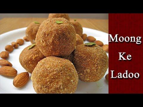 Mung Dal Ladoo Recipe - How To Make Mung Dal Ladoo At Home - Easy Moong Ladoo Recipe