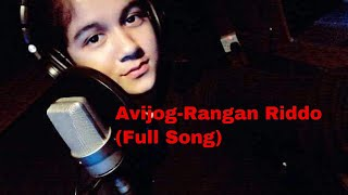 Avijog - Rangan Riddo & Tanveer Evan ( Full song )| Piran Khan | Best Bangla Song 2018