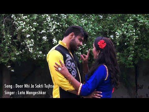 Door Nhin Ja Sakti Tujhse || Lata Mangeshkar || Hisaab Khoon Ka 1989 Songs || Nirbhay Arjuna