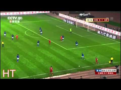 Haiti vs China 2015 full match