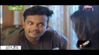 Eid Ul Fitr Bangla Natok 2016 Sentimental Ft Mishu Sabbi