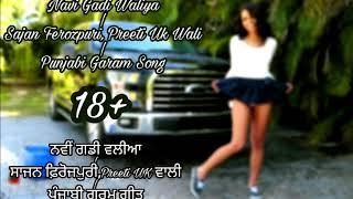 Navi Gadi Waliya   Sajan Ferozpuri Preeti Uk Wali   Punjabi Song 2018   Garam Gaane   18+ Videos