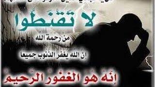 لو قال لي عبدي واحده ـ رحمة اللهﷻ بكاء الحاضرين قصه لم تسمعها من قبل مؤثره