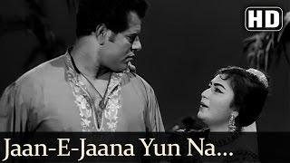 Jaan-E-Jaana Yun Na Dekho Nafrat - Minoo Mumtaz - Dara Singh - Faulad - Bollywood Songs - G.S.Kohli