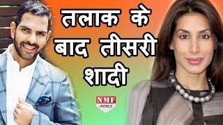 Third Marriage को तैयार Sunjay,  Karishma से हाल में लिया है Divorce ...
