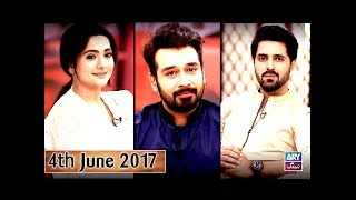 Salam Zindagi - Guest: Suzain Fatima, Faysal Naqvi & Asim Mehmood - 4th June 2017