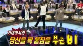 Rain vs. Super Junior Shindong