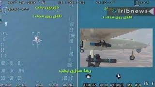 Iran Mass production Mohajer 6 UCAV & Qaem 1 smart guided bomb پهپاد مهاجر شش و بمب هوشمند قائم يك