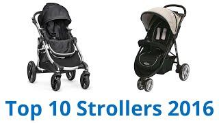 10 Best Strollers 2016