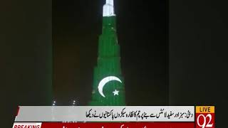 Beautiful gift of freedom for Pakistanis by Dubai Government   92NewsHDUK