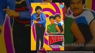 Goonda Telugu Full Movie    Chiranjeevi, Radha    A Kodandarami Reddy    Chakravarthy