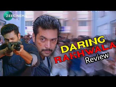 download Rakhwala movie in hindi hd