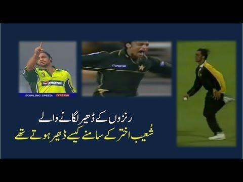 Shoaib Akhtar fast and furious