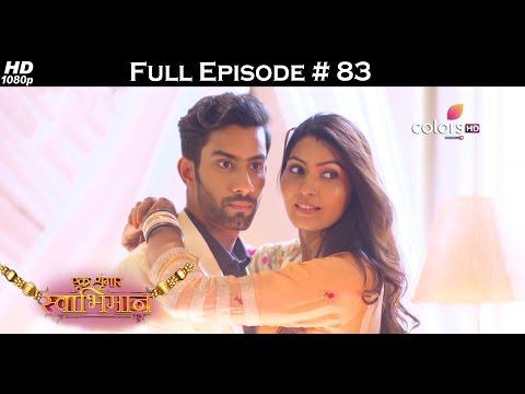 Ek Shringaar Swabhiman - 12th April 2017 - एक श्रृंगार स्वाभिमान - Full Episode (HD)