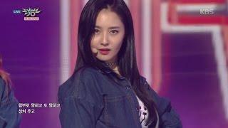뮤직뱅크 - 달샤벳, 너 같은.20160129