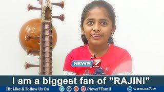 """I am a biggest fan of """"RAJINI"""": Singer Praniti   Aruvi   News7 Tamil"""