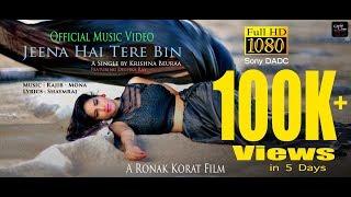 Jeena Hai Tere Bin - Official Video | Krishna Beuraa | Deepika Ray | Korat Films