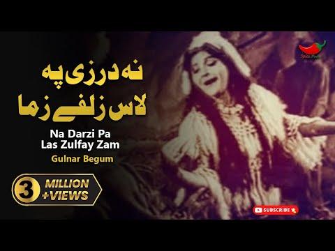 Gulnar Begum - Na Darze Pa Laas Zulfi Zama