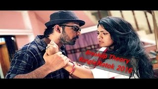 Break up Theory|Bangla natok 2016|