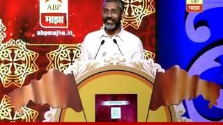 Nagraj Munjale gets ABP MAJHA SANMAN AWARD