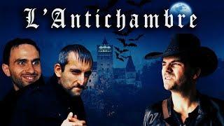 L'ANTICHAMBRE (court métrage d'horreur hardcore ▶ interdit -18 ans ◀)