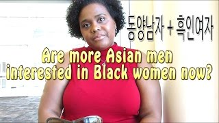 Are more Asian Men interested in Black Women now? AMBW( 아시안남자 흑인여자)  2016 Vlog ep. 56