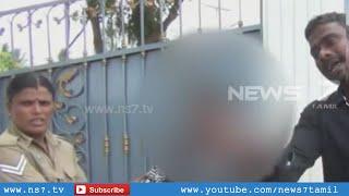 Drunken college girl found roaming in Thanjavur | Tamil Nadu | News7 Tamil
