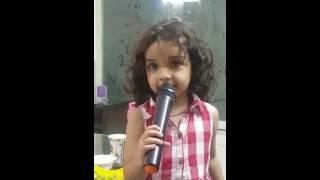 Little Noor Ain Abbas sing a song Dheere dheere se meri zindagi mein aana in her style !!!!