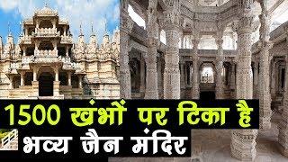 India का वो मंदिर जो 1500 खंभों पर टिका है, हर खंभे से होंगे मूर्ति के दर्शन