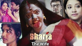 Bharja - The Wife | Latest Bengali Movie 2017 | Rupam Sinha, Soumita Das, Devjani Basu