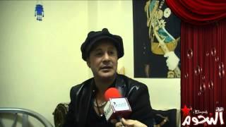وائل نور بعد غياب  يتحدث لقناة أخبار النجوم