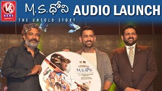 MS Dhoni - The Untold Story Telugu Movie Audio Launch Event | Hyderabad | V6 News