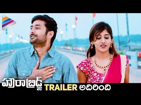 Xxx Mp4 Howrah Bridge Trailer Rahul Ravindran Chandini Latest Telugu Movie Trailers HowrahBridge 3gp Sex