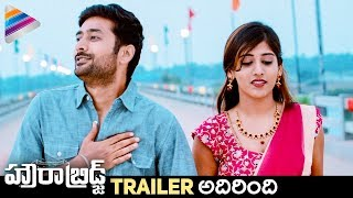 Howrah Bridge Trailer | Rahul Ravindran | Chandini | Latest Telugu Movie Trailers | #HowrahBridge