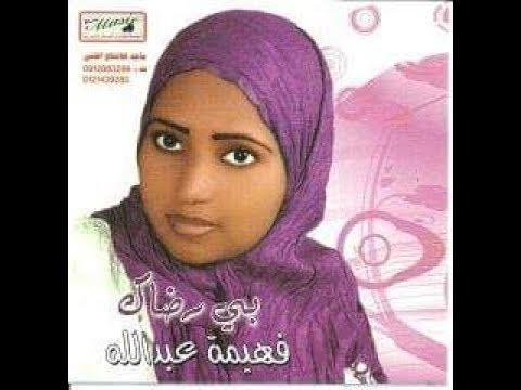 Xxx Mp4 الفنانه فهيمه عبدالله جديه الناله 3gp Sex