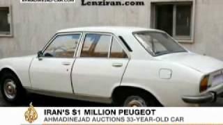 Ahmadinejad private car on sale