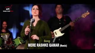 Sumbal Khan Official | Mere Rashke Qamar | Female Cover Songs |  2017 Pashto New Song Sumbal Khan