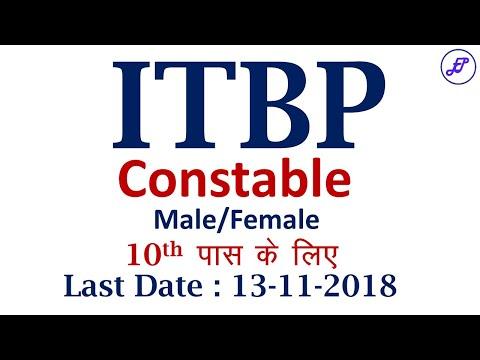 Xxx Mp4 ITBP Constable Animal Transport Recruitment 2018 ITBP Recruitment 2018 Employments Point 3gp Sex