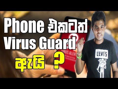 Xxx Mp4 Virus Guards For Mobile Phones Sinhala 3gp Sex