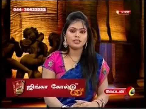 Xxx Mp4 Samayal Manthiram அந்தரங்க கேள்வி செக்ஸ் பதில்கள் With Dr Kamaraj 3gp Sex